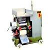 Fish Meat & Bone Separator