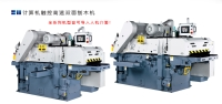 Double Side Planer-SK series