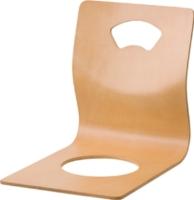 Zaisu chair