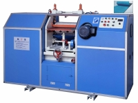 Cens.com Profile Cutting Machine UNITED CHEN INDUSTRIAL CO., LTD.