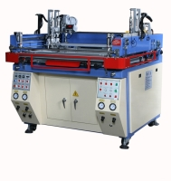Cens.com Screen Printer UNITED CHEN INDUSTRIAL CO., LTD.