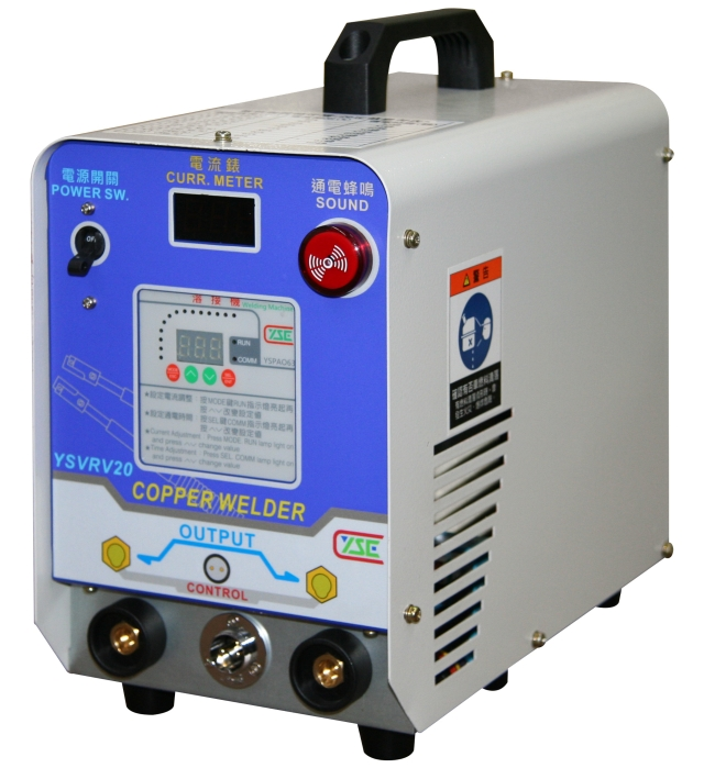 Oxygen-Free Copper Tube Welder