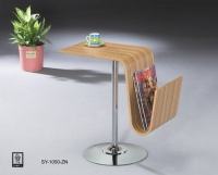 Cens.com 木纹杂志架兼咖啡桌 SY-1050ZN 松谊实业股份有限公司