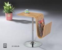 木纹杂志架兼咖啡桌 SY-1050ZN