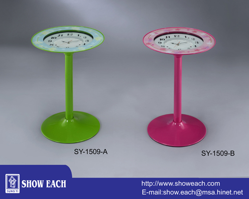 End Table SY-1509-A+B