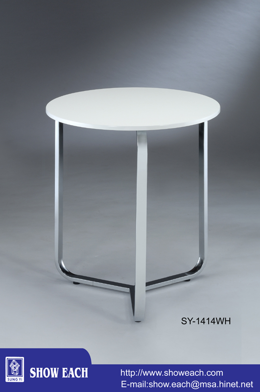 Coffee Table SY-1414WH
