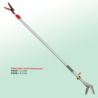 Telescopic Reach Leaf Pruners