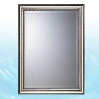 Wood Framed Mirror