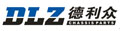 ZHEJIANG DLZ MACHINERY MANUFACTURING CO., LTD.