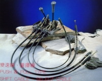 Cens.com Speed Changing Cables SAFETY CONTROL CABLE IND. CO., LTD.