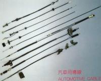 Auto Control Cables