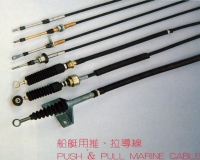 Marine Control Cables