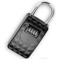 备用钥匙锁盒