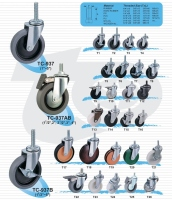 Light Duty Casters  |   General Duty Casters