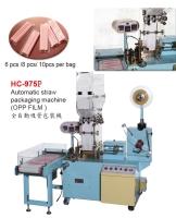Automatic straw  packaging machine (OPP FILM )