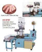 Automatic straw  packaging machine (OPP FILM )