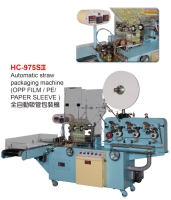 Automatic straw  packaging machine (OPP FILM / PE/  PAPER SLEEVE )