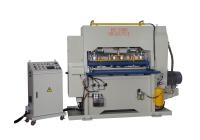 CENS.com Metal stretch net making machine