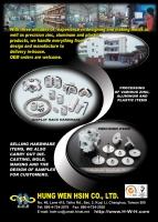 锌合金制品 委托开发生产