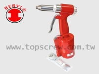 Cens.com AIR HYDRAULIC RIVETER TOP SCREW METAL CORP.
