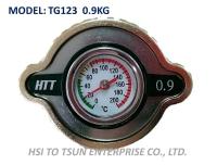 测温安全水箱盖