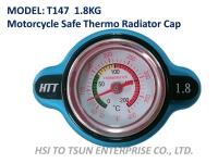 测温安全水箱盖(摩托车专用)