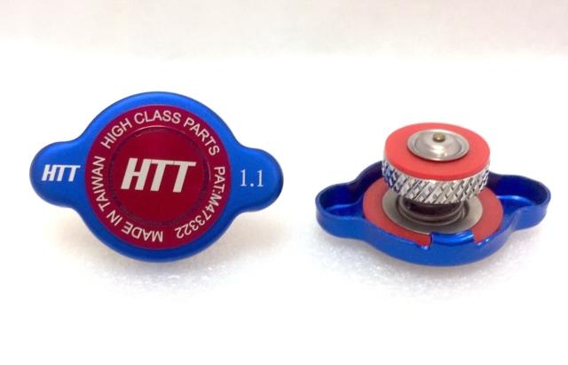 Pressure Adjustable Radiator Cap