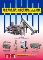 Cens.com Machinery for the Food Industry MIN HER MACHINE CO., LTD.
