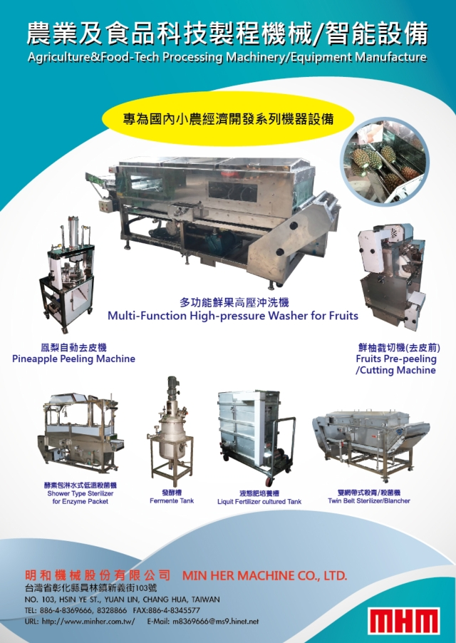 High-Pressure Washer for Fruits Pineapple Peeling Machine Blancher