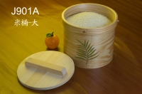 Rice Containers