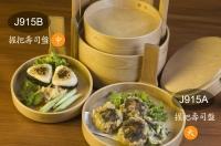 Sushi Trays W/Handle