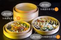 红线圆型寿司盘
