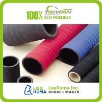布紋橡膠管