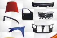 Cens.com Parts & Components COBRA KING INDUSTRY CO., LTD.