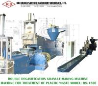150 mm PP/PE廢料回收機