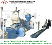 150 mm PP/PE Recycling Machine
