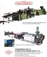 PVC/PP Corrugation/Flat Sheet/Film Making Machine