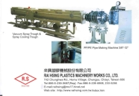 Cens.com PP/HDPE/PPR Tube/Pipe Making Machine RAI HSING PLASTICS MACHINERY WORKS CO., LTD.