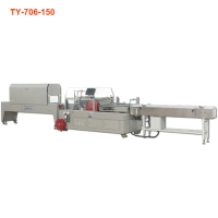 Auto High Speed Side Sealing Machine