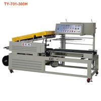 Auto L-Type Sealing Machine (For High Package)