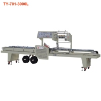 Auto L-Type Sealing Machine ( For Long Product)