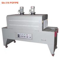 POF 或 PE 收縮機