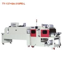 Auto High Speed Sealing & PE Shrink Packaging Machine