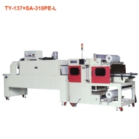Auto High Speed Sealing & PE Shrink Packaging Machine