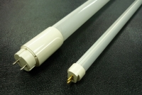 Cens.com LED Tubes GUAN HONG ENTERPRISE CO., LTD.