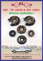 Cens.com Brake shoes NAN HOANG TRAFFIC INSTRUMENT CO., LTD.
