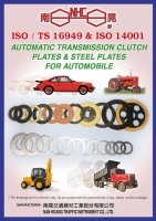 Truck/Bus pads and linings. Automatic transmission clutch plate
