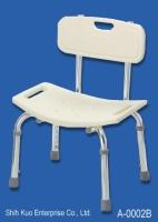 Aluminum Bath Chair w/ small back