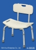 Aluminum Bath Chair w/ small back