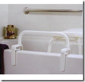 Low Grip Tub Safety Bar